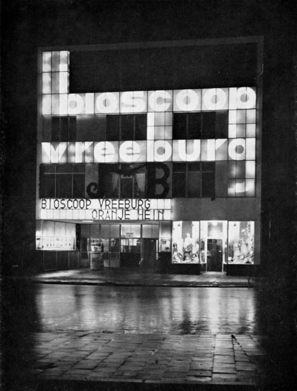 Vreeburg Bioscoop